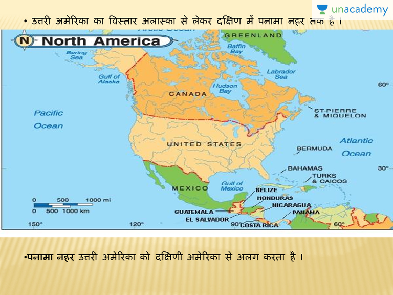 North America in Hindi Hindi Geography Made Easy Unacademy