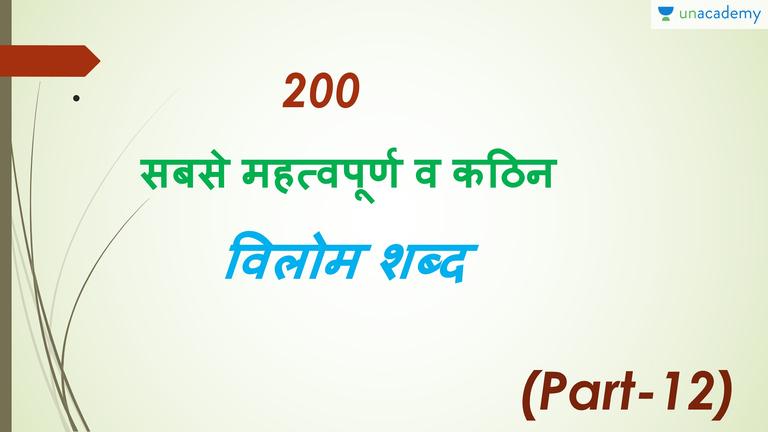 Shabd 4 full movie download in hindi hd