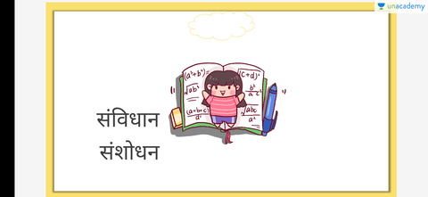 (Hindi) Daily Art of Answer Writing Practice for UPSC CSE ...
