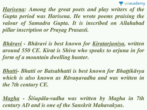 allahabad prasasti written by