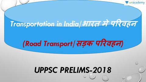 Hindi) Transportation in India: UPPSC - Unacademy